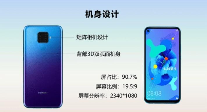 Huawei Mate 30 Lite úgy tűnik Kirin 810 SoC és 20W gyorstöltési támogatással érkezik!